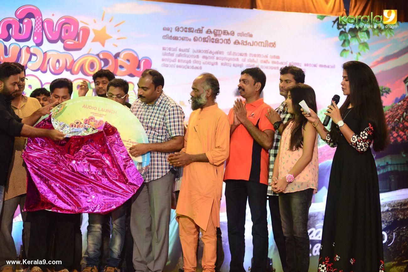 vishwa vikhyatharaya payyanmar movie audio launch pictures 123 004