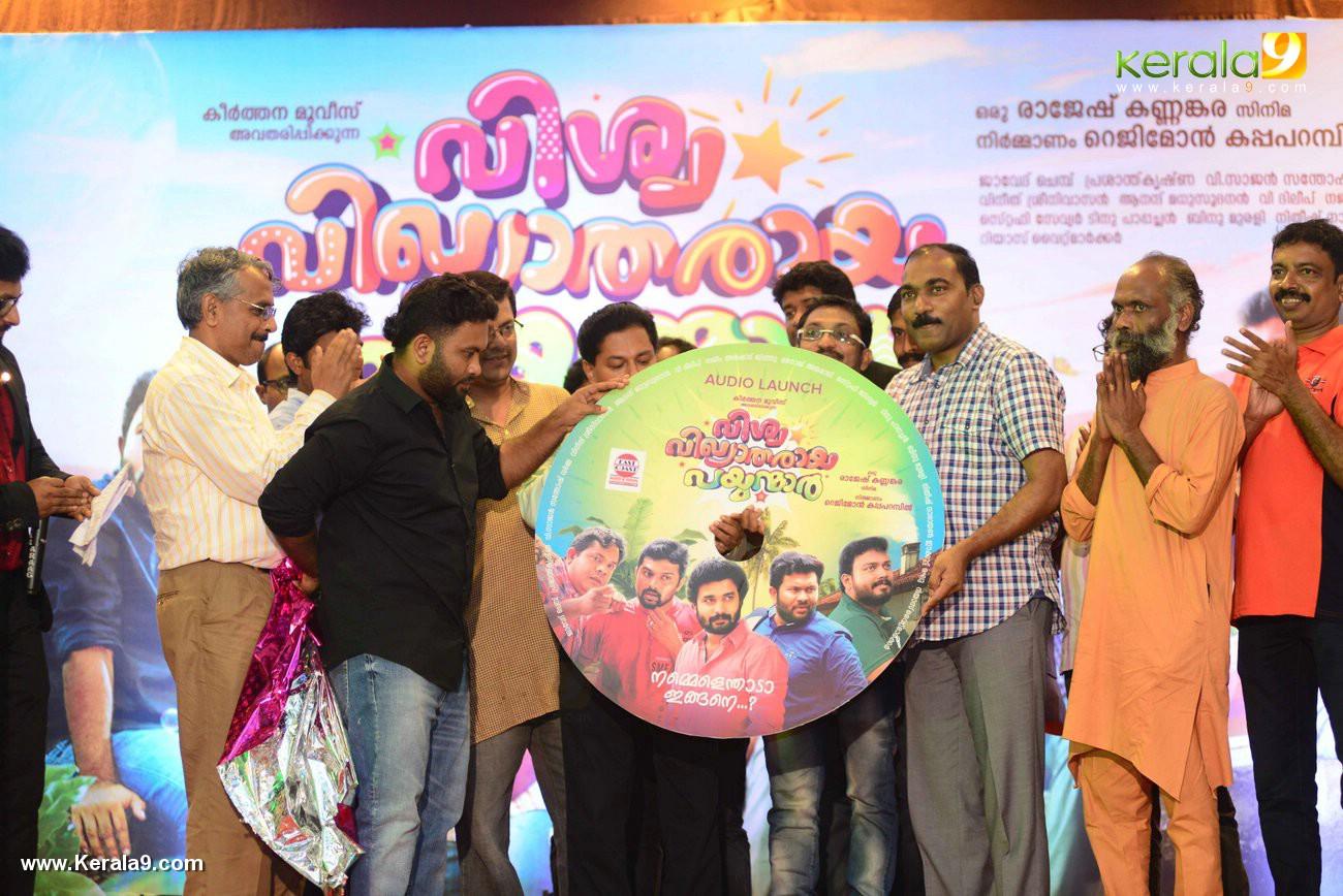 vishwa vikhyatharaya payyanmar movie audio launch pictures 123 00