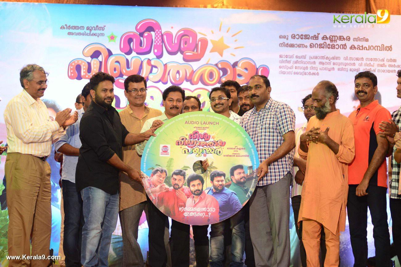 vishwa vikhyatharaya payyanmar movie audio launch pictures 123 009