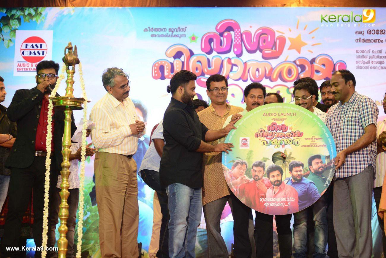 vishwa vikhyatharaya payyanmar movie audio launch pictures 123 012
