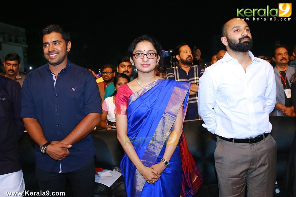 kerala state film awards 2015 photos 0392 087