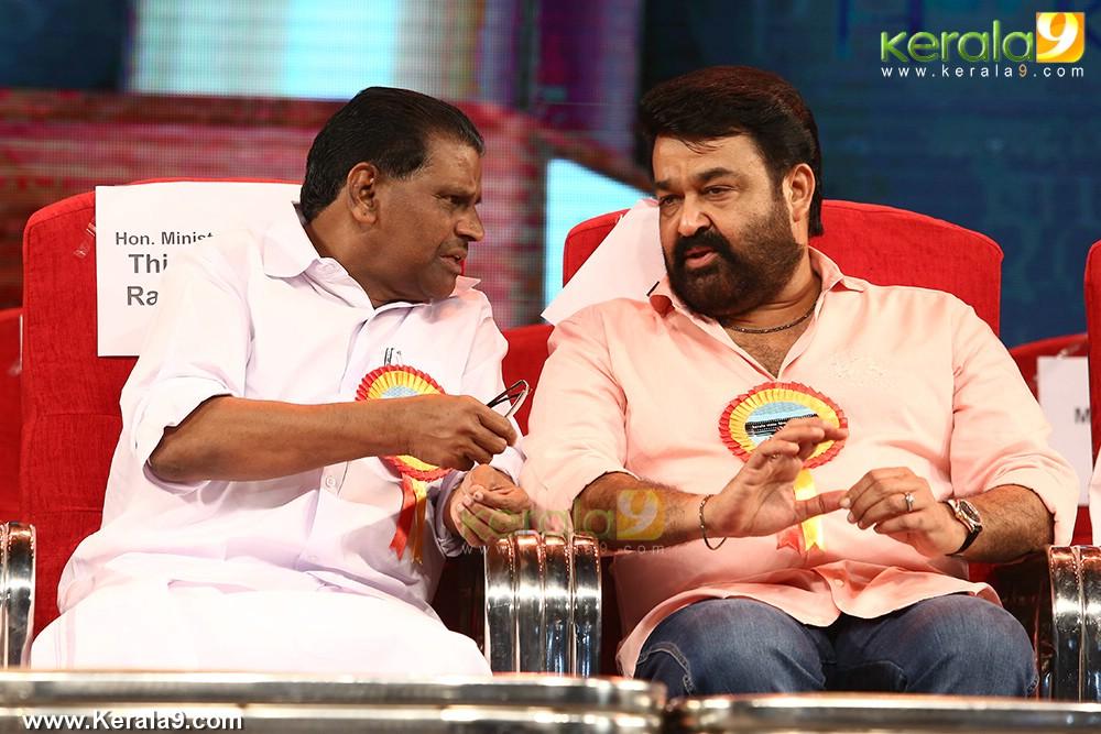 kerala state film awards 2015 photos 0392 154