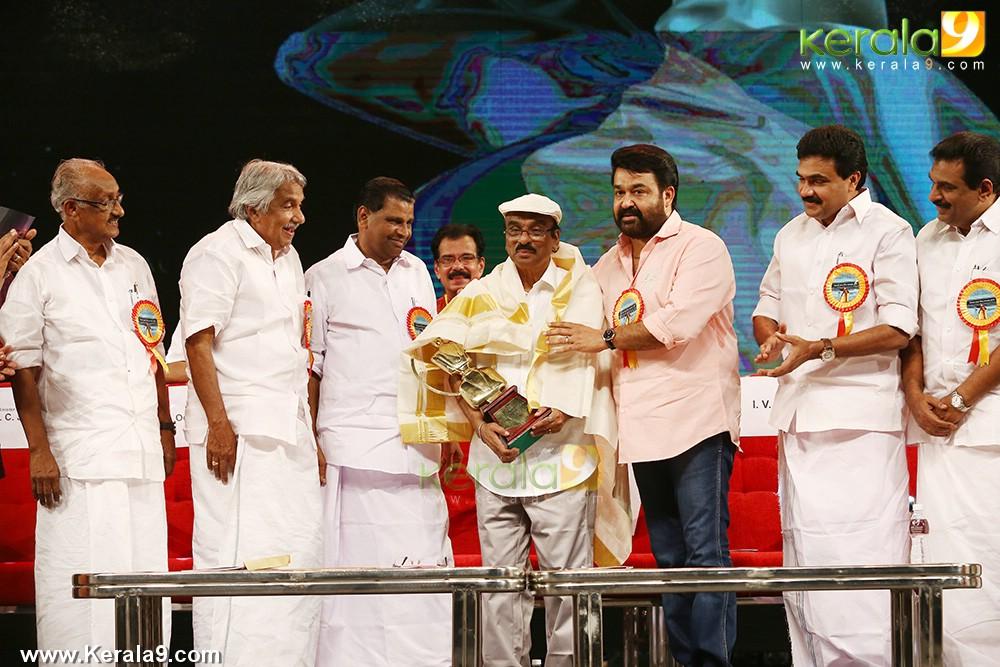 kerala state film awards 2015 photos 0392 170