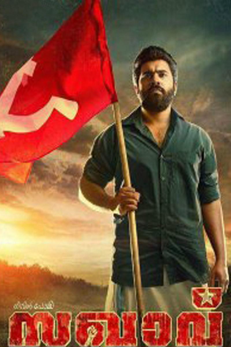 Priyasakhi movie online