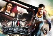 10 endrathukulla tamil movie wallpapers01