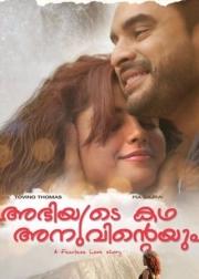 abhiyude kadha anuvinteyum malayalam movie posters