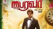 bairavaa tamil movie poster