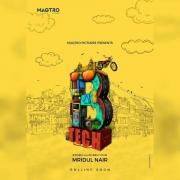 btech malayalam movie