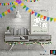 cappuccino malayalam movie wallpapers