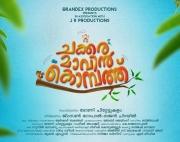 chakkaramavin kombathu movie posters