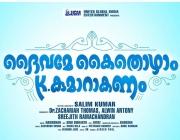 daivame kaithozham k kumarakanam malayalam movie posters