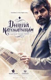 dhruva natchathiram tamil movie posters 100