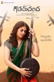gautham nanda telugu movie posters