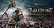 kashmora tamil  movie firstlook poster 100