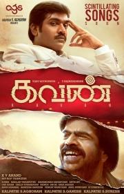 kavan tamil movie posters