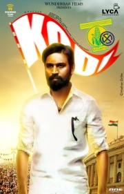 kodi tamil movie stills32s3