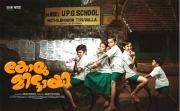 kolu mittayi malayalam movie posters 111