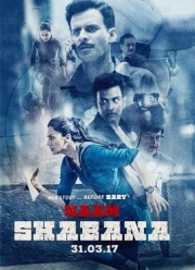 naam shabana movie posters