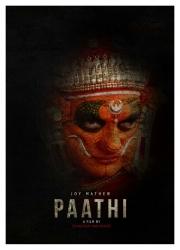 paathi malayalam movie posters 120