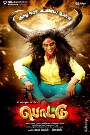 pottu tamil movie posters