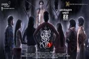 raju gari gadhi 2 telugu movie wallpapers