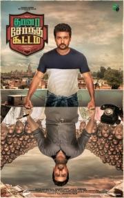 thaana serndha kootam tamil movie posters