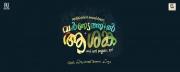 varnyathil ashanka malayalam movie posters