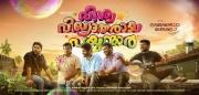 vishwa vikhyatharaya payyanmar malayalam movie poster