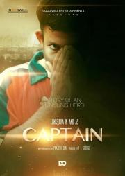 captain malayalam movie wallpapers