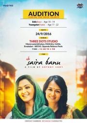 co saira banu malayalam movie posters