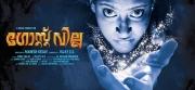 ghost villa malayalam movie posters 100