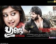 gunda malayalam movie stills