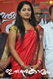 irundakaalam movie stills