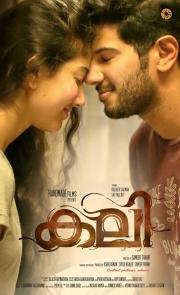 kali malayalam movie posters 100