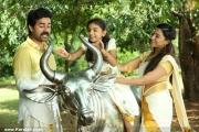 kam thakam pathakam malayalam movie stills 120