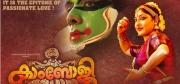 kambhoji malyalam movie posters 120