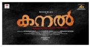 kanal malayalam movie posters 001