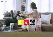 machuka malayalam movie stills 123