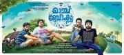 match box malayalam movie posters