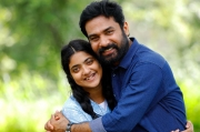 mazhayath malayalam movie photos 999 001