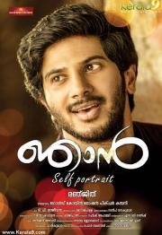 njan malayalam movie stills5