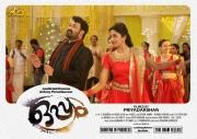 oppam malayalam movie wallpapers 200 001