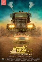 overtake malayalam movie wallpapers 56