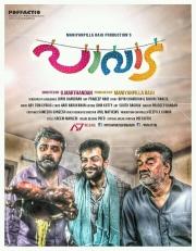 pavada malayalam movie
