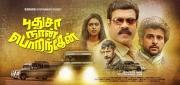 pudhusa naan poranthen tamil movie stills 111