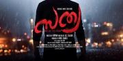 sathya malayalam movie posters 100