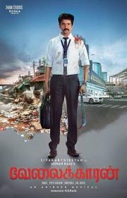 velaikaran tamil movie poster