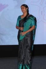 jyothika stills