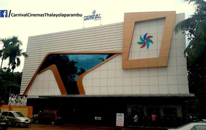 Casino Theatre Chennai online booking Casino Theatre online booking