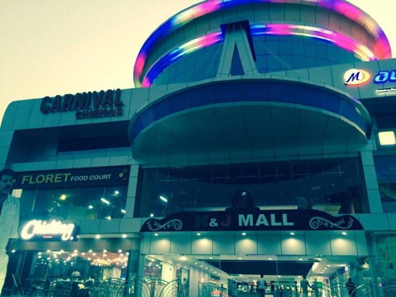 Peru mall movie theatre showings